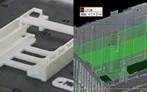 3Dプリントサービス、3Dスキャナー測定サービス